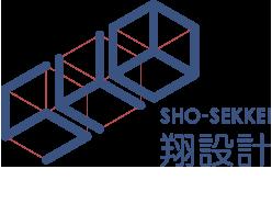 株式会社翔設計